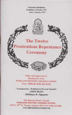Image for The Twelve Prostrations Repentance Ceremony