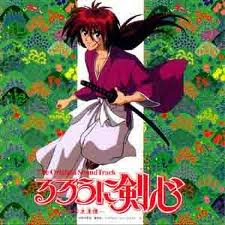 Rurouni Kenshin: Romantic Tales of a Meiji Swordsman, Vol. 1 Original Soundtrack