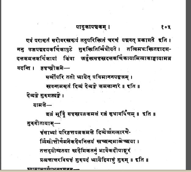 arthur avalon 39 e books ebooks on dvd serpent power shakti shakta sakti sakta garland of letters tantric texts series and more
